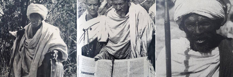 יהדות-אתיופיה