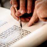 העתקת כתבי הקודש