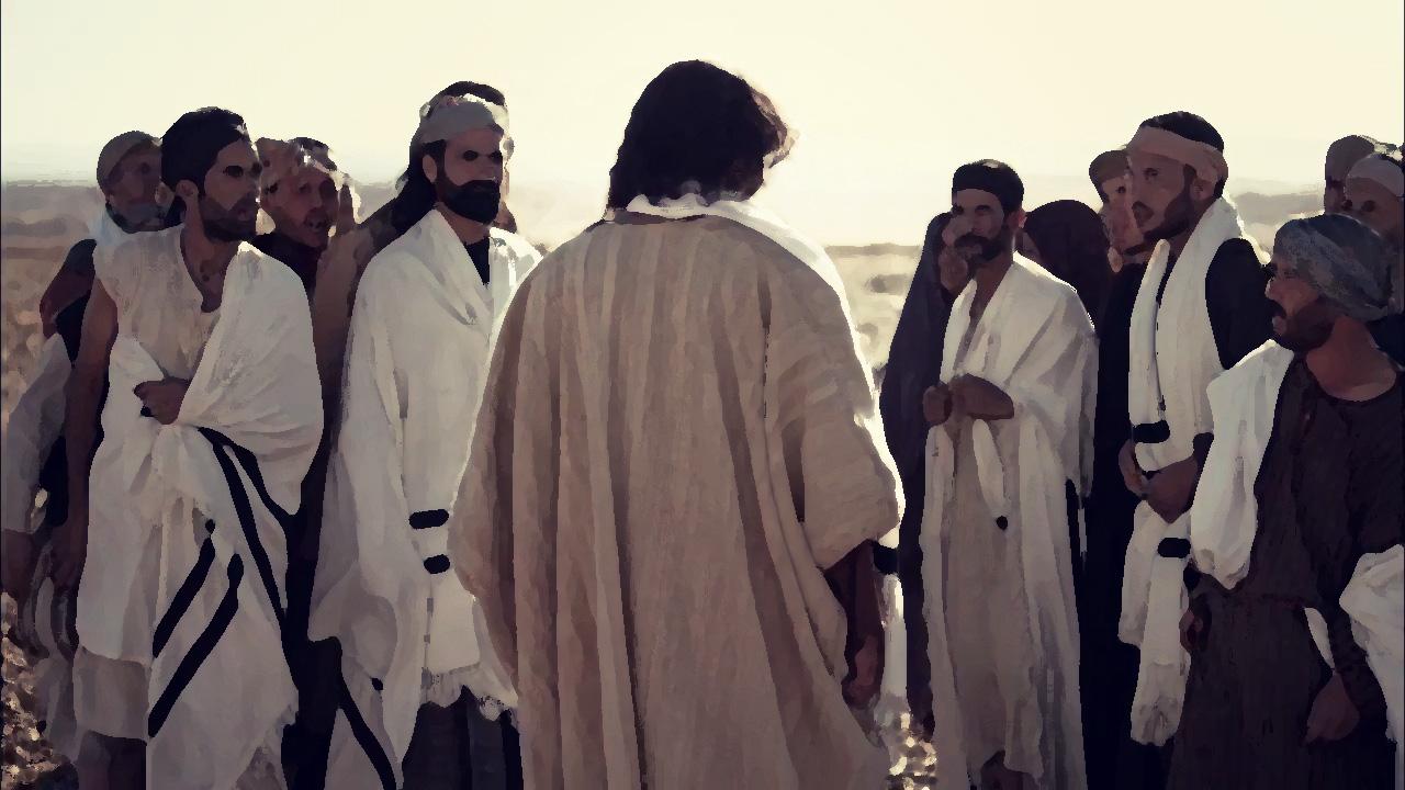 דחיית ישוע