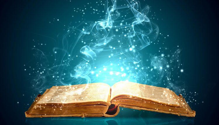 הסיפור המקראי