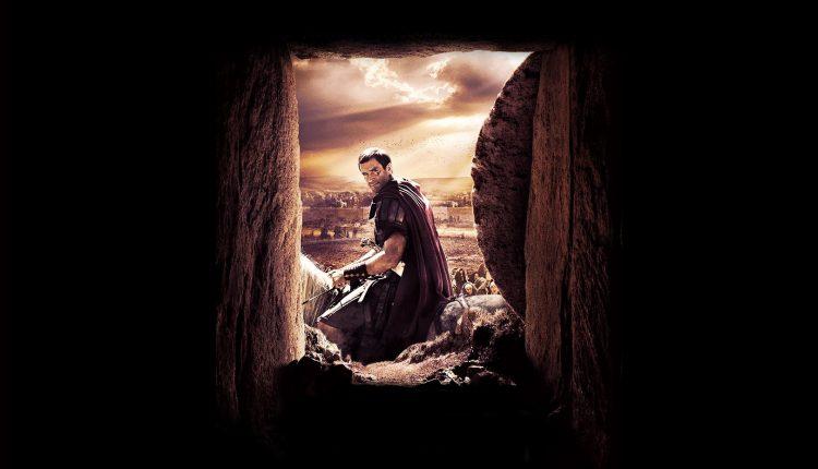 קם לתחייה