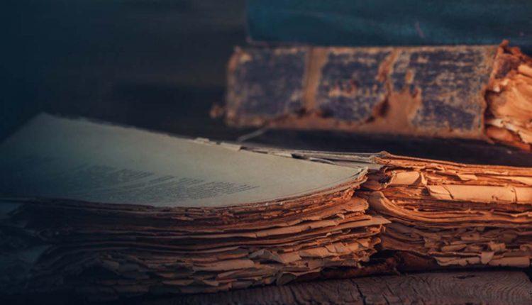 הספרים-החיצוניים